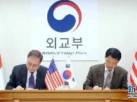 韩美草签第10份驻韩美军防卫费分担协定