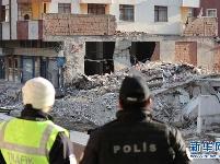 土耳其居民楼倒塌事故死亡人数升至21人