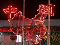 在非洲,湖北籍维和战士张灯结彩过新年