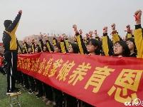 河北衡水二中高考百日誓师场面震撼