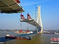 在汉央企参建的安徽池州长江公路大桥合龙在即