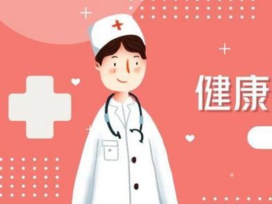 官宣:37家三甲医院结对37个贫困县 专治大病!