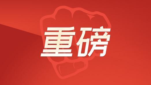 """奏响""""和平、发展、友谊""""的武汉乐章  ——热烈祝贺第七届世界军人运动会开幕"""