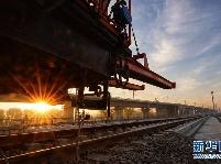 京雄城际铁路开始铺轨