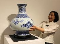 佳士得香港春拍将呈献多件中国工艺精品