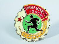 老照片见证体育梦——千余藏品讲述武汉故事