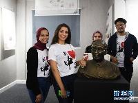 """埃及苏伊士运河大学举办""""郭沫若文化周""""活动"""