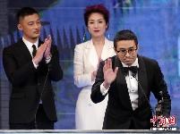 第38届香港电影金像奖举行颁奖典礼