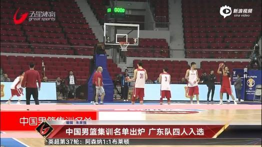 中國男籃集訓名單出爐