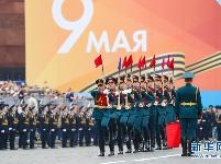 俄罗斯举行胜利日阅兵式