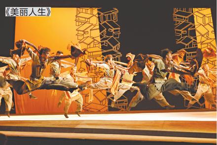 走出自己的路 武漢京劇現代戲創作獲表彰