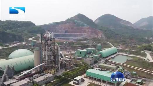 長江經濟帶生態修復啟動
