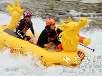 国际极限漂流F1大奖赛总决赛在兴山举行