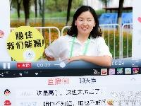一个大学生记者眼中的斗鱼嘉年华