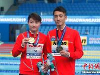2019游泳世锦赛中国首金诞生 练俊杰/司雅杰混双10米台夺冠