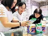 荆州记忆博物馆:一个时代的城市生活剪影