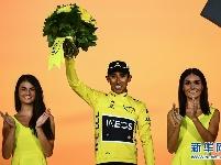 环法:贝尔纳尔获得冠军