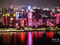 武汉上演长江灯光秀 庆祝新中国成立70周年