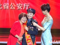 """湖北公安机关迎国庆暨""""湖北最美警察""""发布仪式在武汉举办"""