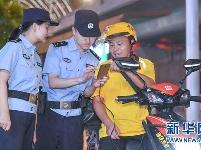 湖北省公安厅百名机关民警支援一线保平安