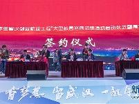 承办一场会,激活一座城——武汉筹办第七届世界军运会加快高质量发展观察