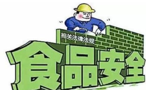 湖北高院出台意见 严惩危害食品药品安全犯罪