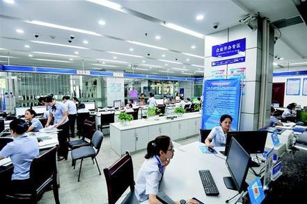 江夏区创新企业审批流程服务 市民不到一个工作日可领营业执照