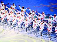 震撼演绎 音画盛宴动心弦——第七届世界军人运动会开幕式侧记