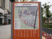 """第七届世界军人运动会军运村""""开村"""" 荆楚网实地探访"""