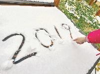 今冬首场雪来得 比往年更早一点