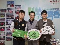 2019湖北十佳大学生实践团队颁奖仪式举行