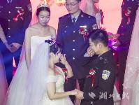 长江作证 汉警婚礼