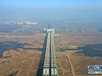 【南水北调中线工程通水5周年】冬日俯瞰沙河渡槽