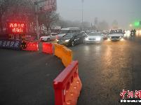 中央气象台发布大雾黄色预警 多地能见度不足200米