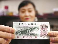 第一套人民币发行71周年 揭秘印钞中的武汉故事