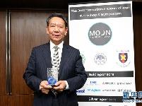 华科校友领衔的嫦娥四号任务再获国际奖项