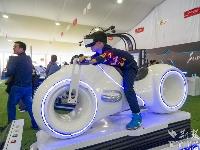 中国汽摩运动大会开幕