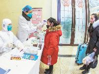 汉口火车站加强疫情监控