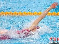 孙杨获2020年国际泳联冠军游泳系列赛男子200米自由泳冠军