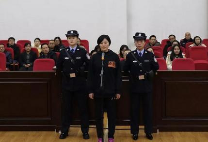 甘肃武威原副市长姜保红一审获刑12年 处罚金100万