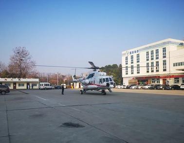 驰援恩施十堰  两架直升机运输600多件防疫物资