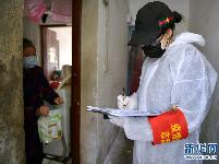 幸运熊猫官方网站,应收尽收 不漏一人——武汉发起新冠肺炎疫情防控应收尽收的总攻