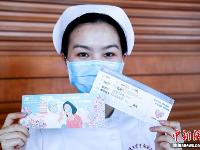武汉5名护士获赠抗疫纪念登机牌