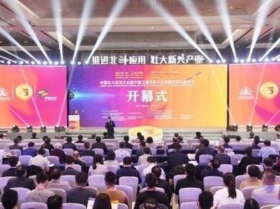 刚刚,武汉北斗应用摘取中国导航定位领域最高奖
