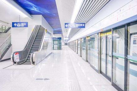 武汉地铁8号线一二三期24日起全程试跑 个别站点候车乘车有细微变化