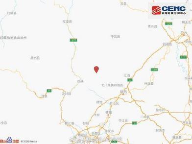 今天凌晨北川连发三次地震  几乎是同一位置