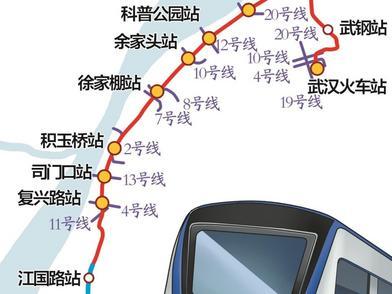 武汉地铁5号线25站全部封顶 可实现全自动无人驾驶