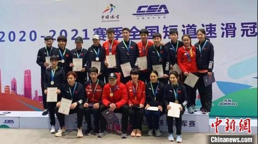 全国短道速滑冠军赛收官 黑龙江队夺得6枚金牌
