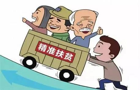 山川协作开始啦!湖北省内22组县(市、区)结帮扶对子