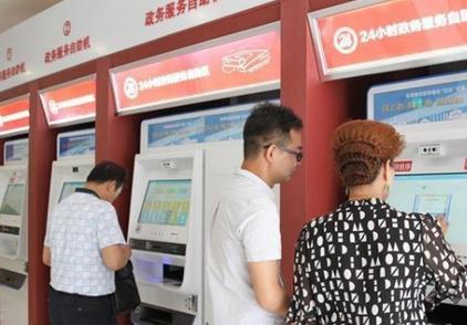 方便群众就近办自助办随时办 江城自助政务服务点增至483个